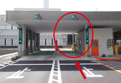 入口計量器上での車両停止