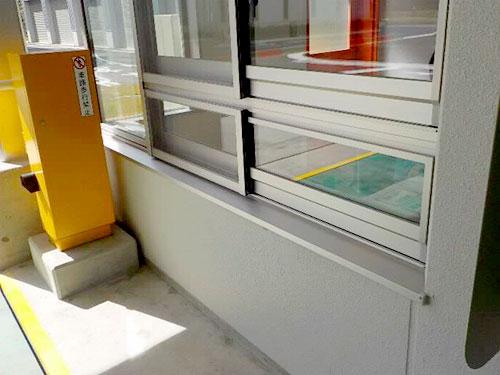 入口計量窓口への受付