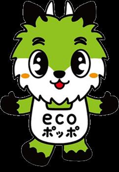 ecoポッポ マスコットキャラクター